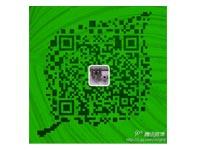 MZG机械工具技术服务微信号