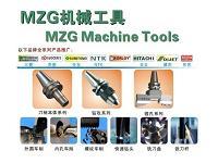 MZG机械工具2013型录下载